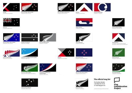 flag-koru-gone